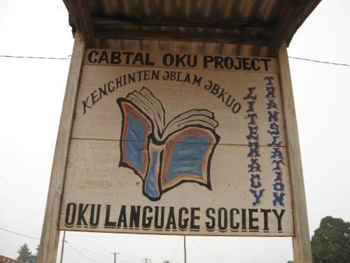 Oku Language Society office