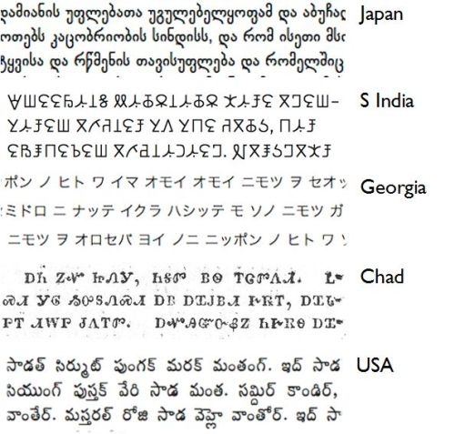 script puzzle