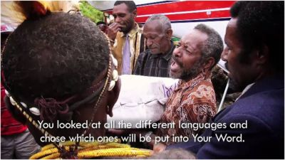 Kimyal NT arrives West Papua