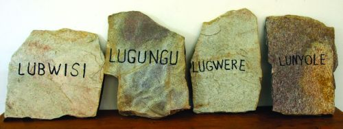 The four language memorial stones