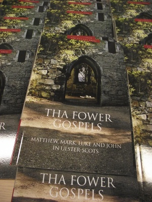 Tha Fower Gospels set out for sale